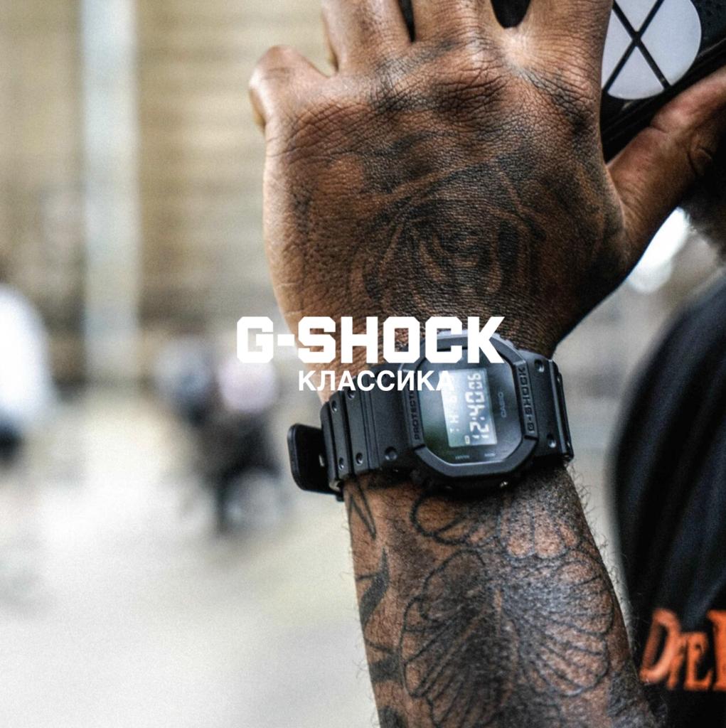 g shock dw-5600-1