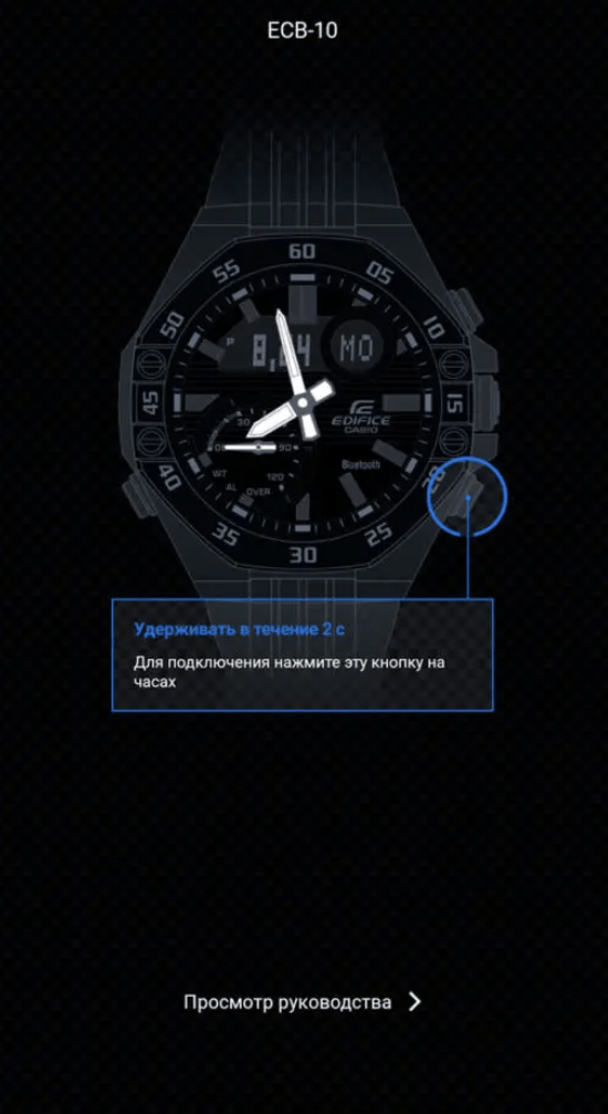 Обзор Casio Edifice ECB-10DB-1A: ничего лишнего, только маст хэв